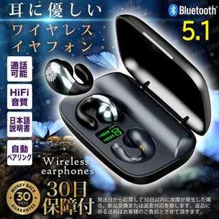 耳クリップイヤホン ワイヤレス Bluetooth 骨伝導 新品 マイク