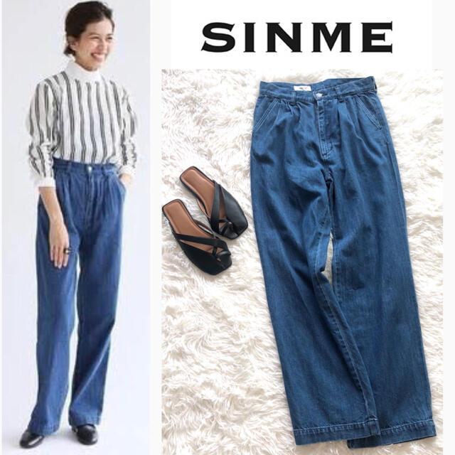 IENA(イエナ)の【SINME】シンメ セミバギーデニム size27 インディゴ 定価2.5万 レディースのパンツ(デニム/ジーンズ)の商品写真