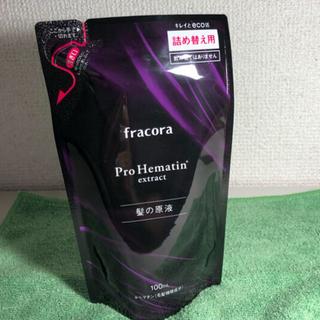 フラコラ プロヘマチン原液 詰め替え100ml