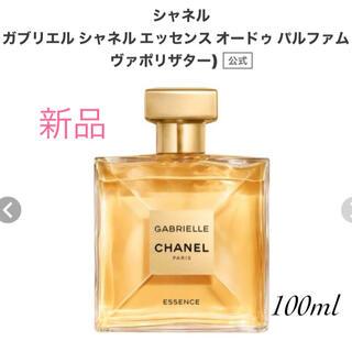 CHANEL - 【新品】シャネル♡ガブリエルシャネルエッセンスオードゥパルファム ヴァポリザター