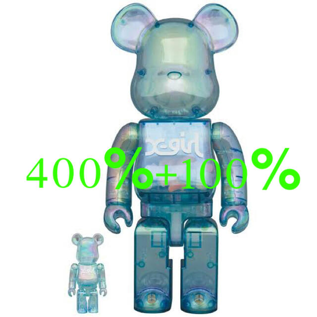 MEDICOM TOY(メディコムトイ)のMEDICOMTOY BE@RBRICK X-GIRL400%100%未開封 エンタメ/ホビーのフィギュア(その他)の商品写真