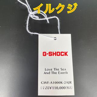 G-SHOCK - ■■■■ GWF-A1000K-2AJR イルクジ プライスタグ ■■■■