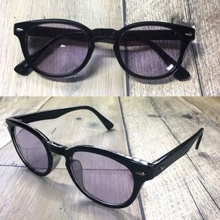 バイカーシェード ライトパープル ウェリントン サングラス ボストン 眼鏡