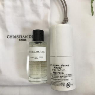 Dior - メゾン クリスチャン ディオール テ カシミア 7.5ml新品未使用