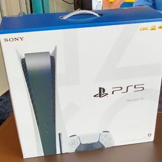 プレイステーション(PlayStation)のSONY PlayStation5 CFI-1000A01 本体(家庭用ゲーム機本体)