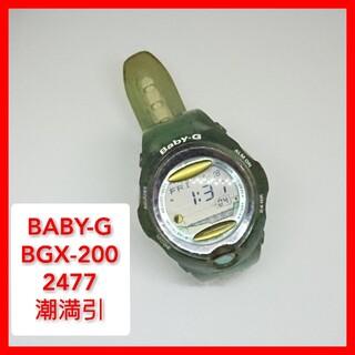 ベビージー(Baby-G)のCASIO Baby-G BGX-200 電池交換済み バックライト 2477 (腕時計)