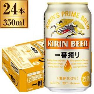キリン(キリン)のキリン一番搾り350ml×48本(ビール)