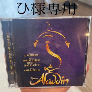 ディズニー(Disney)のアラジン/劇団四季(ミュージカル)