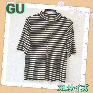 ジーユー(GU)の☆【美品】ジーユーGU モックネックTシャツ 可愛いボーダー柄 XLサイズ(Tシャツ(半袖/袖なし))