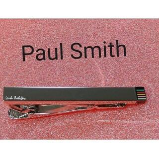 Paul Smith - 大人気★Paul Smith★ポール・スミス★先端回転!マルチストライプタイピン