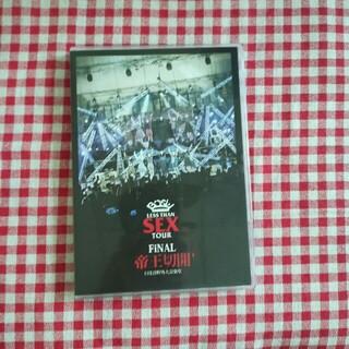 "Less Than SEX TOUR FiNAL ""帝王切開"" 日比谷野外大"