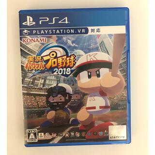 PlayStation4 - パワプロ 2018
