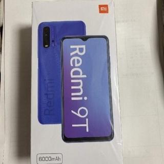 Xiaomi Redmi 9T 64GB オーシャングリーン新品