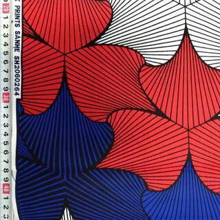 27 トリコロール アフリカ布 50cm x 110cm バオバブ神戸(生地/糸)