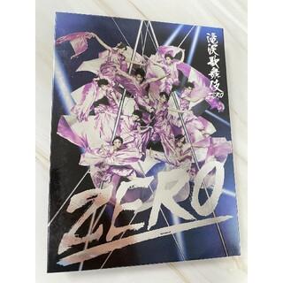 滝沢歌舞伎ZERO〈初回生産限定盤・3枚組〉(舞台/ミュージカル)