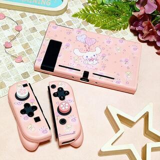 ニンテンドースイッチ(Nintendo Switch)のサンリオ シナモン PK Switch ソフトカバー ハンドル付 RY17(その他)
