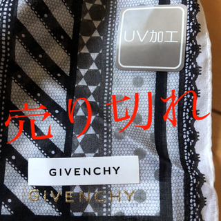 GIVENCHY - ジバンシー❣️スカーフ❣️