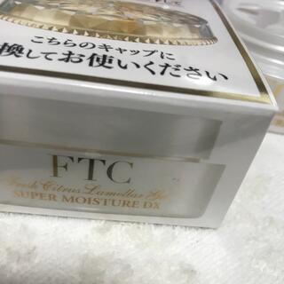 エフティーシー(FTC)のFTC ラメラゲル スーパーモイスチャーDX(オールインワン化粧品)