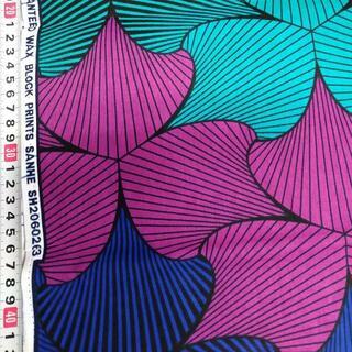 29 ブルー レッド アフリカ布 50cm x 110cm バオバブ神戸(生地/糸)