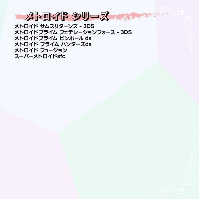 【美品!ソフト内蔵あり完動品】 new3DS LL  ドラクエ8 エンタメ/ホビーのゲームソフト/ゲーム機本体(携帯用ゲーム機本体)の商品写真