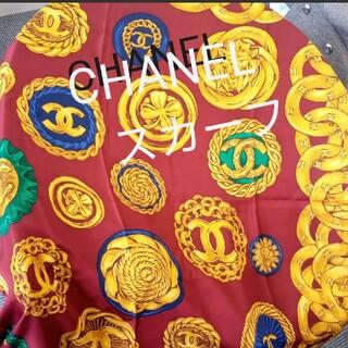 CHANEL - ♥CHANELスカーフ♥Size96.5/96.5cm