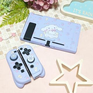 ニンテンドースイッチ(Nintendo Switch)のサンリオ シナモン PL Switch ソフトカバー ハンドル付 RY16(その他)