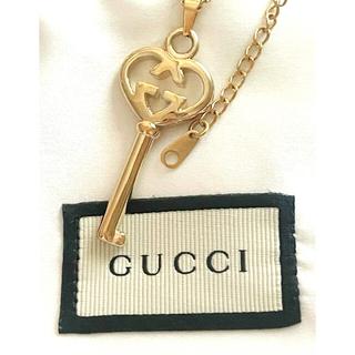 グッチ(Gucci)のGUCCI インターロッキングハートライトゴールドキー(チャーム)