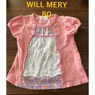 ウィルメリー(WILL MERY)のウィルメリー 半袖トップス 80サイズ(Tシャツ)