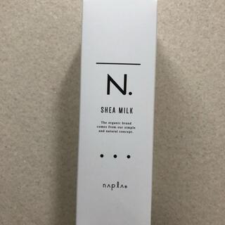 NAPUR - エヌドット シアミルク