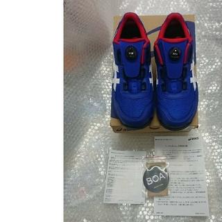 asics - (新品)アシックス安全靴 WINJOB CP209 BOA