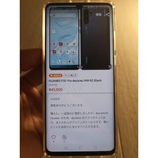 HUAWEI - Huawei p30 pro