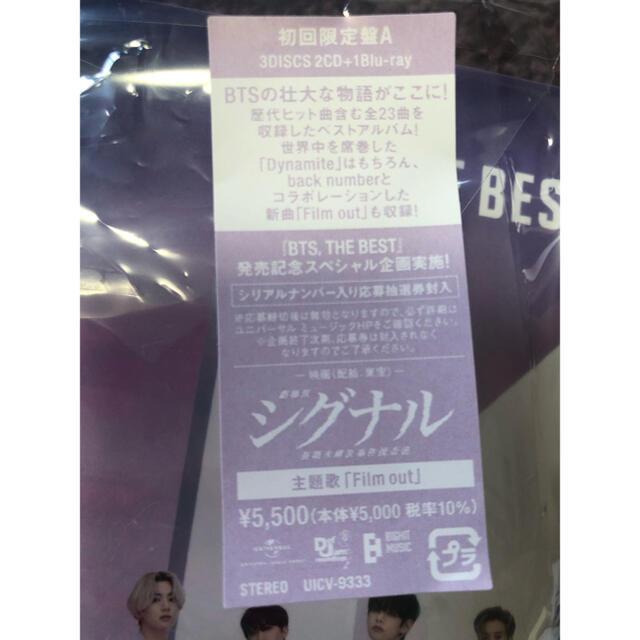 防弾少年団(BTS)(ボウダンショウネンダン)の⭐️りりさん専用⭐️BTS THE BEST 初回限定盤A エンタメ/ホビーのCD(K-POP/アジア)の商品写真