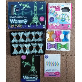 コクヨ(コクヨ)のワミー Wammy 2点セット(知育玩具)