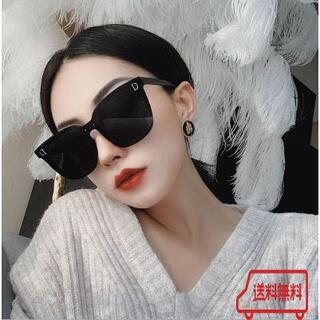 【大ヒット】レディースサングラス 紫外線カット UV99%カット UV400対応