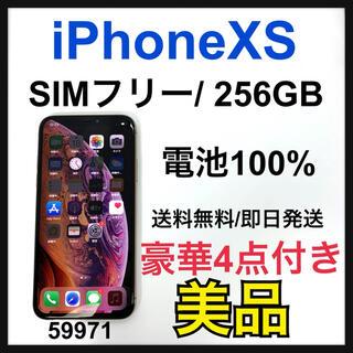 アップル(Apple)の【美品】【新品電池】iPhone XS Gold 256 GB SIMフリー(スマートフォン本体)