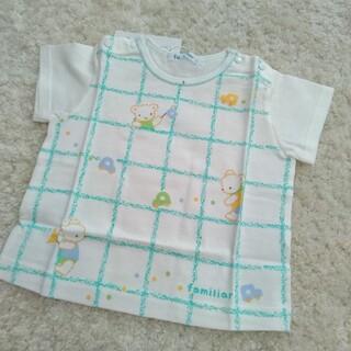 familiar - ファミリア Tシャツ 70cm