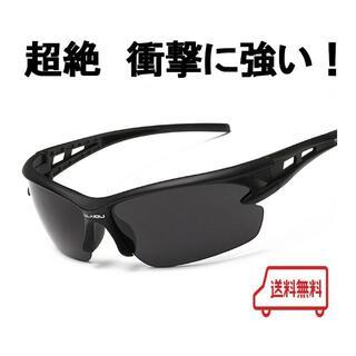 【週末限定価格】スポーツサングラス UV400対応 自転車 ランニング ゴルフ