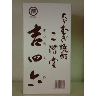 吉四六 陶壷・壺・つぼ 720ml 1ケース 10本(北海道沖縄不可(焼酎)