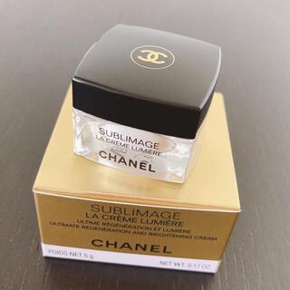シャネル(CHANEL)のシャネル サブリマージュ クレームルミエール 5g サンプル(フェイスクリーム)