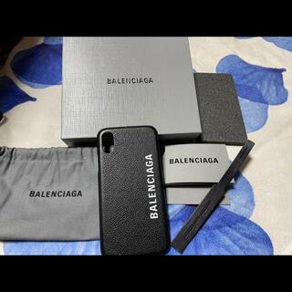バレンシアガ(Balenciaga)のBALENCIAGA バレンシアガ iphone X XS 携帯ケース (iPhoneケース)