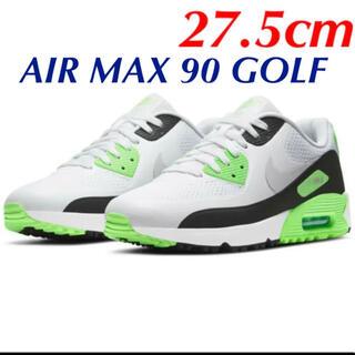 NIKE - 新品 NIKE ナイキ エアマックス 90G ゴルフ 27.5cm