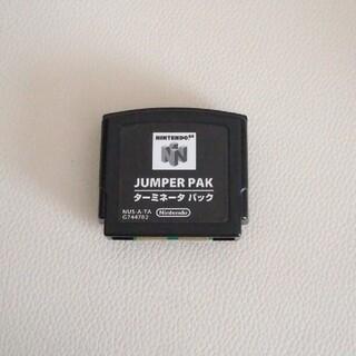 ニンテンドウ64(NINTENDO 64)の任天堂64 ターミネータ パック(家庭用ゲーム機本体)