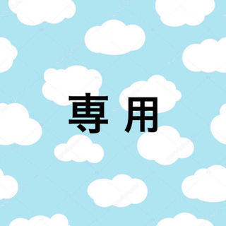 futafuta - 【新品未使用】フタくま futafuta オールインワン 90サイズ