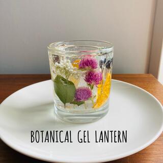 BOTANICAL GEL LANTERN♡ボタニカルジェルランタン♡キャンドル