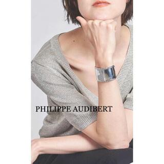 フィリップオーディベール(Philippe Audibert)の極美品⭐️PHILIPPE AUDIBERT ツイール RIGID バングル(ブレスレット/バングル)