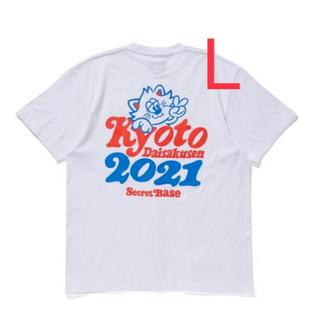 VERDY 京都大作戦2021 TEE Lサイズ(Tシャツ/カットソー(半袖/袖なし))