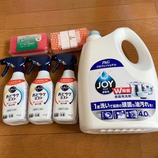 ピーアンドジー(P&G)のJOYジョイ業務用 4ℓ   ダスキン スポンジ2個(洗剤/柔軟剤)
