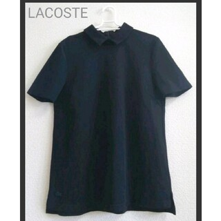LACOSTE - 希少! LACOSTE 右スソロゴ 後ろファスナーポロシャツ