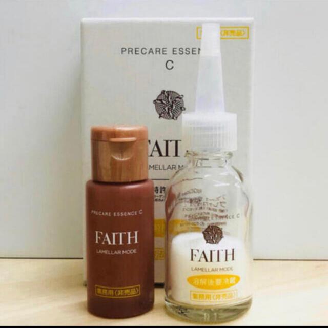 FAITH フェース 生コラーゲン プレケアエッセンス 美容液 ラメラモード コスメ/美容のスキンケア/基礎化粧品(美容液)の商品写真