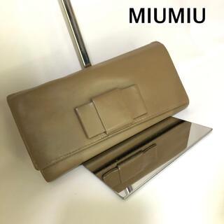 miumiu - MIUMIU 長財布 リボン ベージュ ゴールド